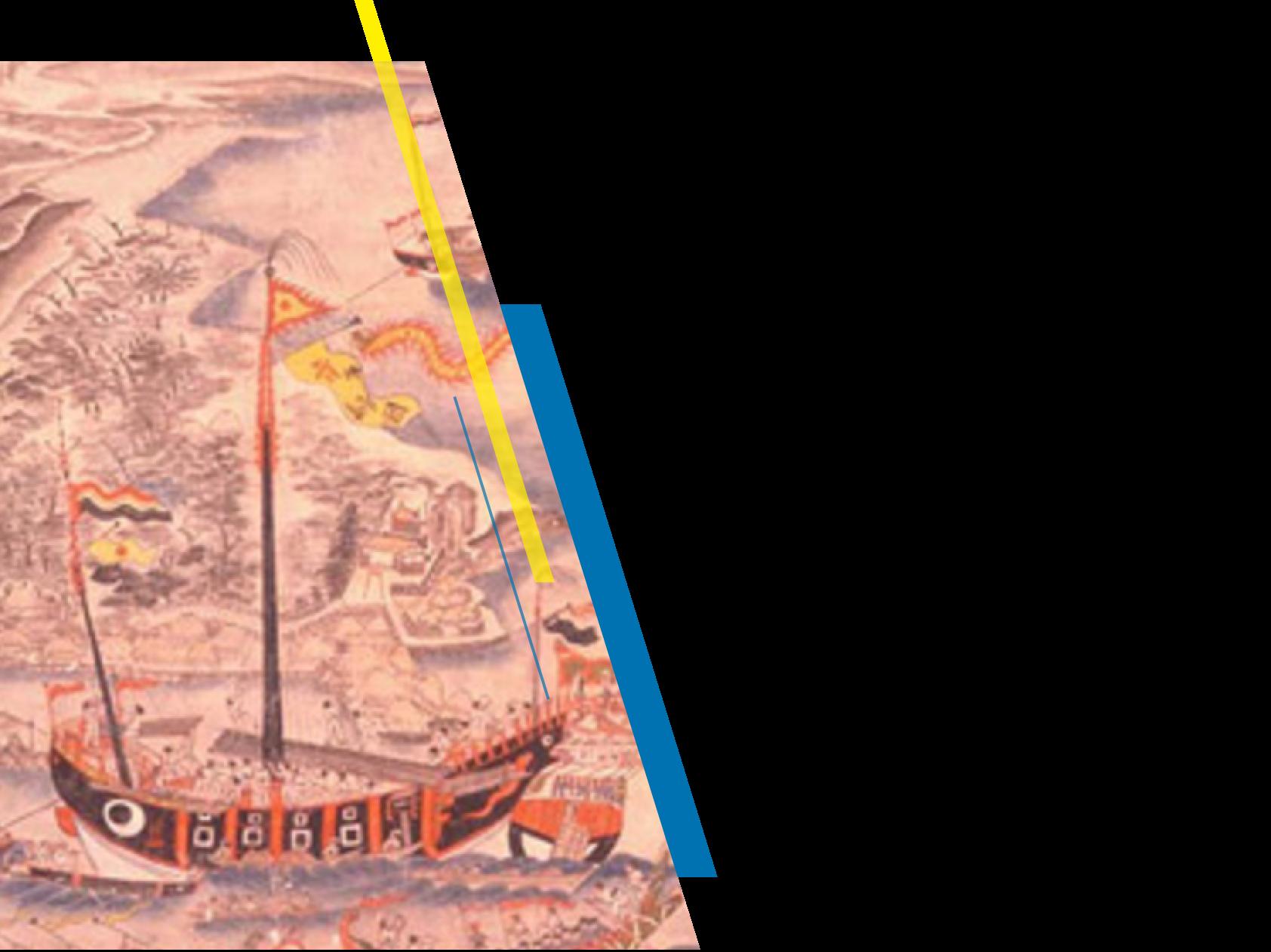 進貢船の図(沖縄県立博物館所蔵)